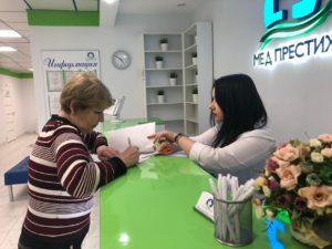 Записаться к врачу Подольск