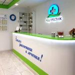 медицинский центр подольск