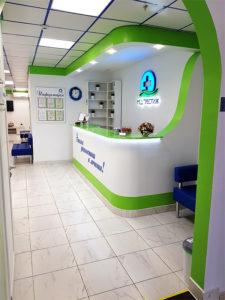 клиника подольск