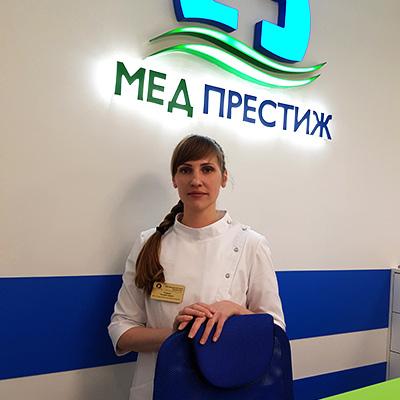 прием гинеколога Подольск