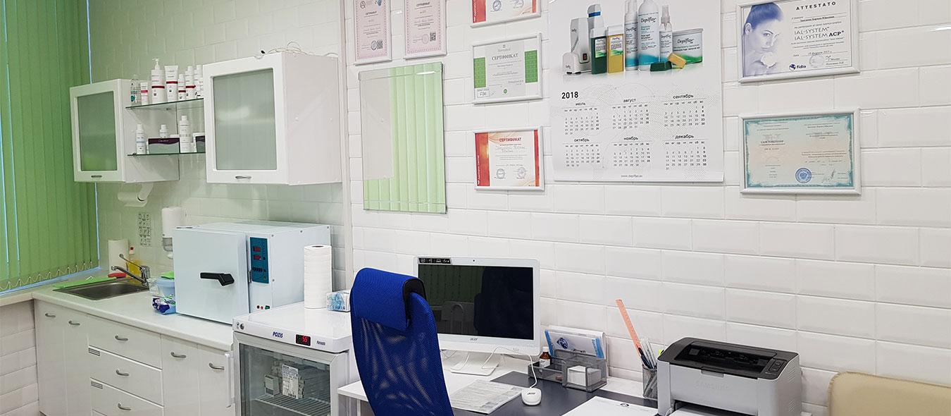 БЕСПЛАТНАЯ консультация  врача-косметолога