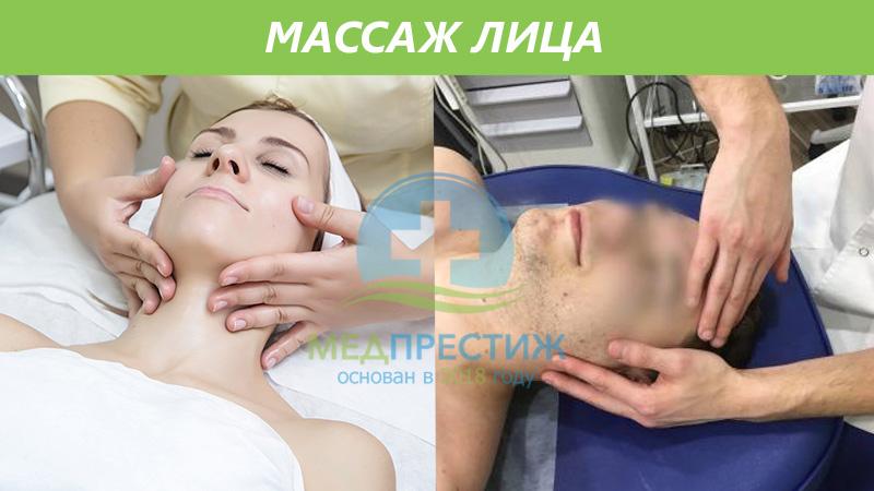 Эффективность и важность массажа лица Фото