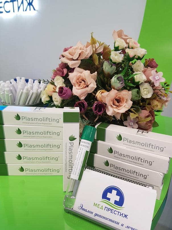 Плазмолифтинг лица в Подольске в клинике МедПрестиж
